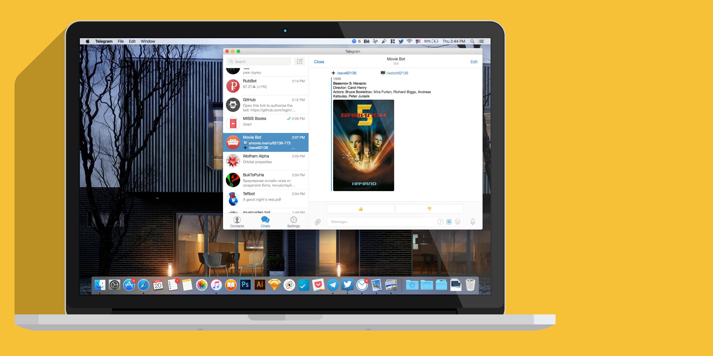 15 самых интересных и полезных ботов Telegram