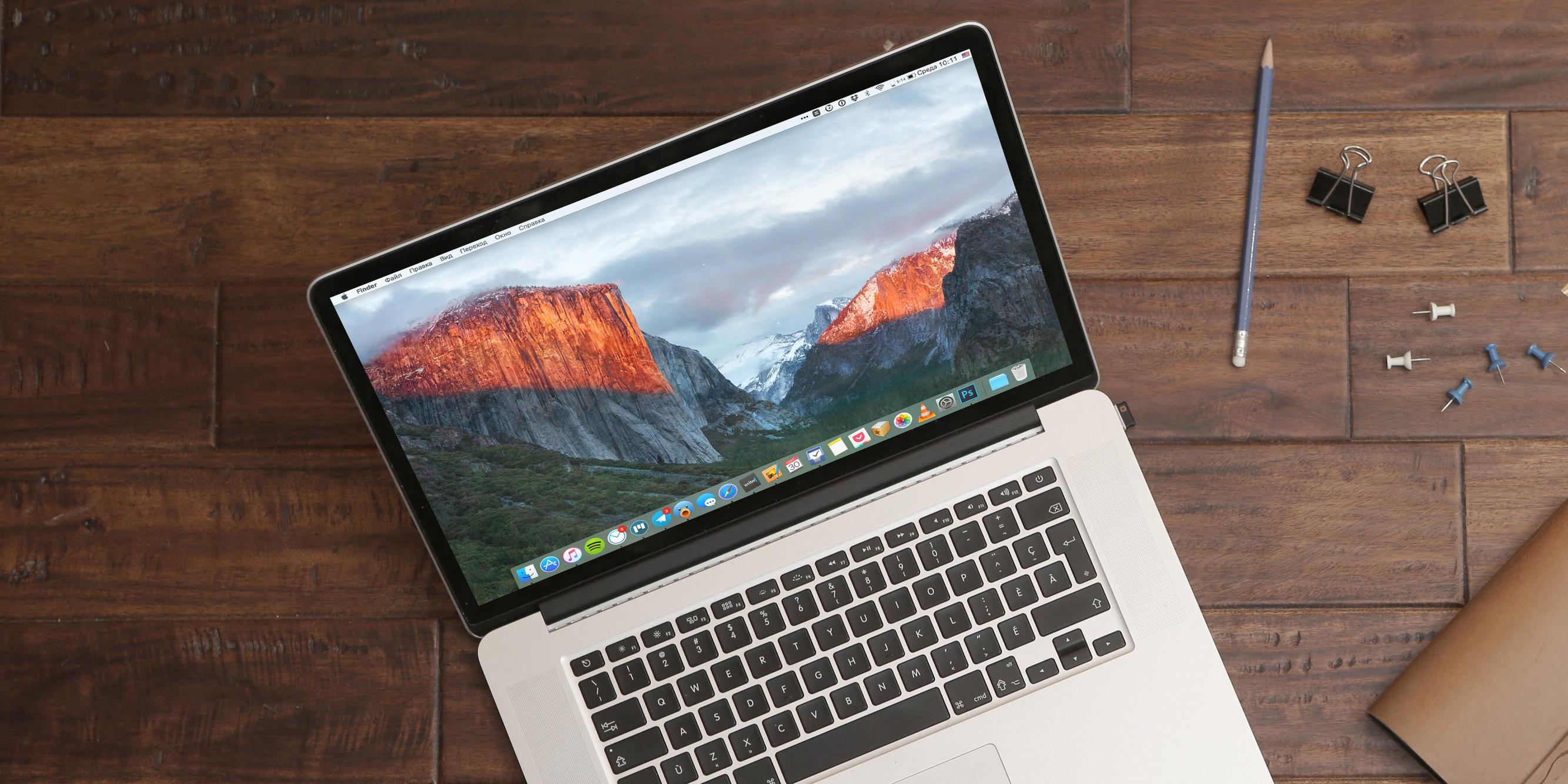 Обзор OS X El Capitan