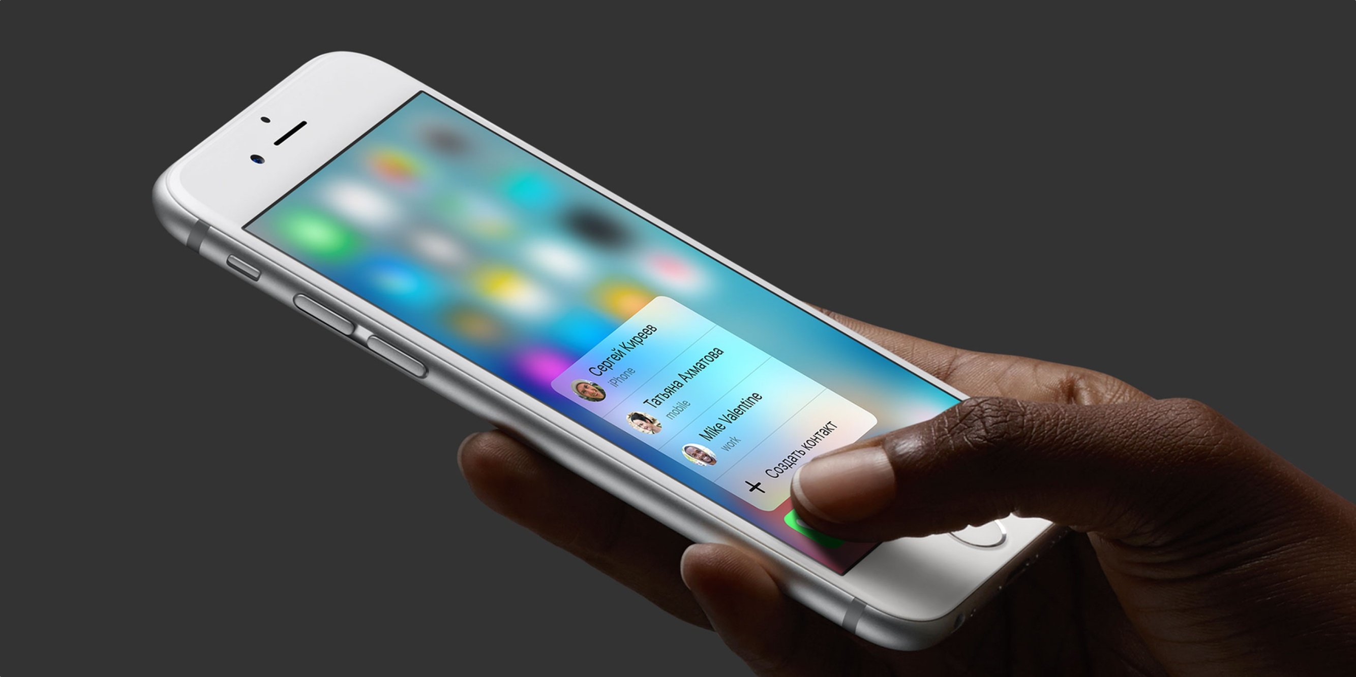 3D Touch — все об эксклюзивной технологии новых iPhone 6s и 6s Plus
