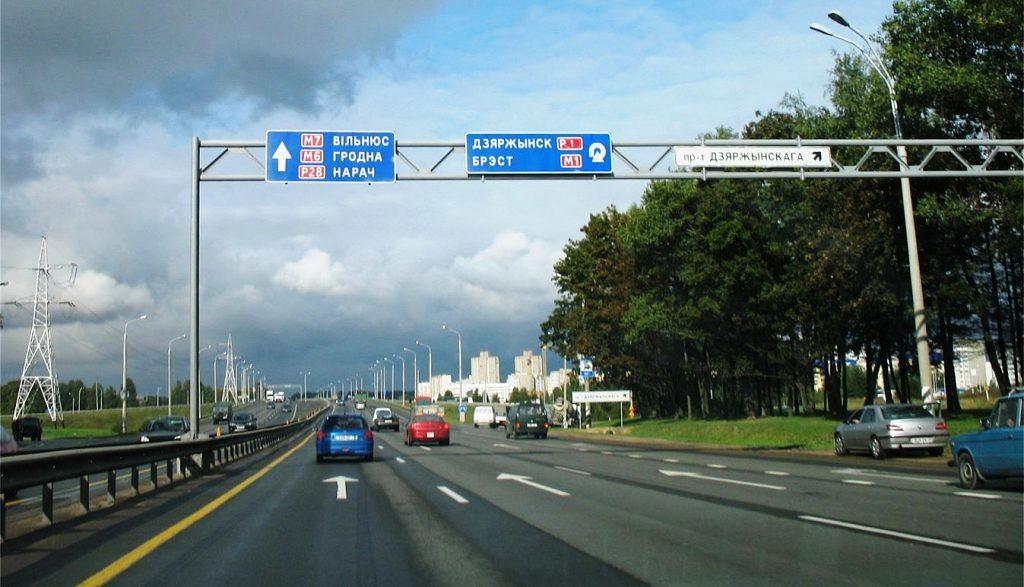 Дороги в Минске