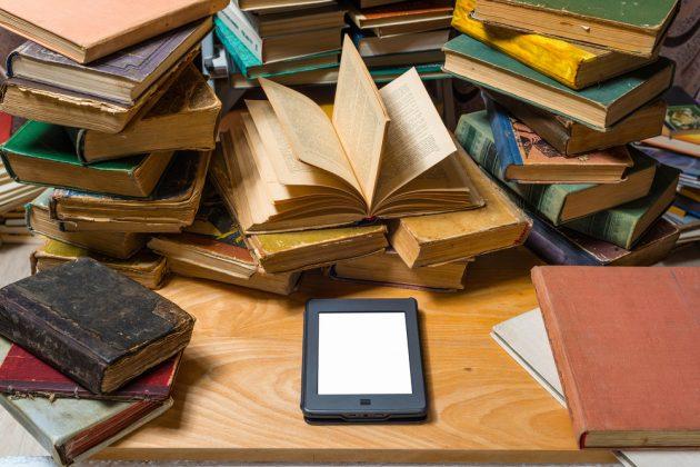 Как правильно читать