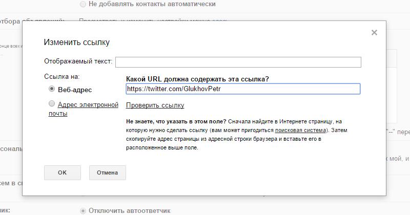 Как сделать незаурядную подпись в Gmail - Лайфхакер