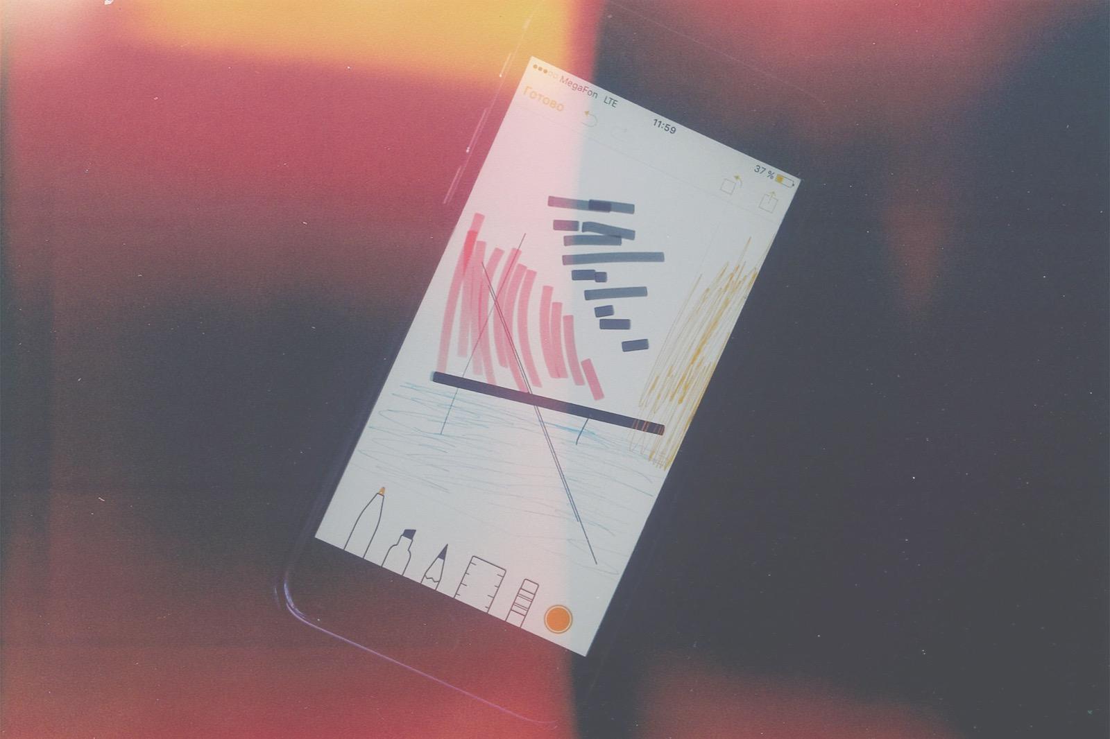 Как рисовать в Заметках на iOS 9