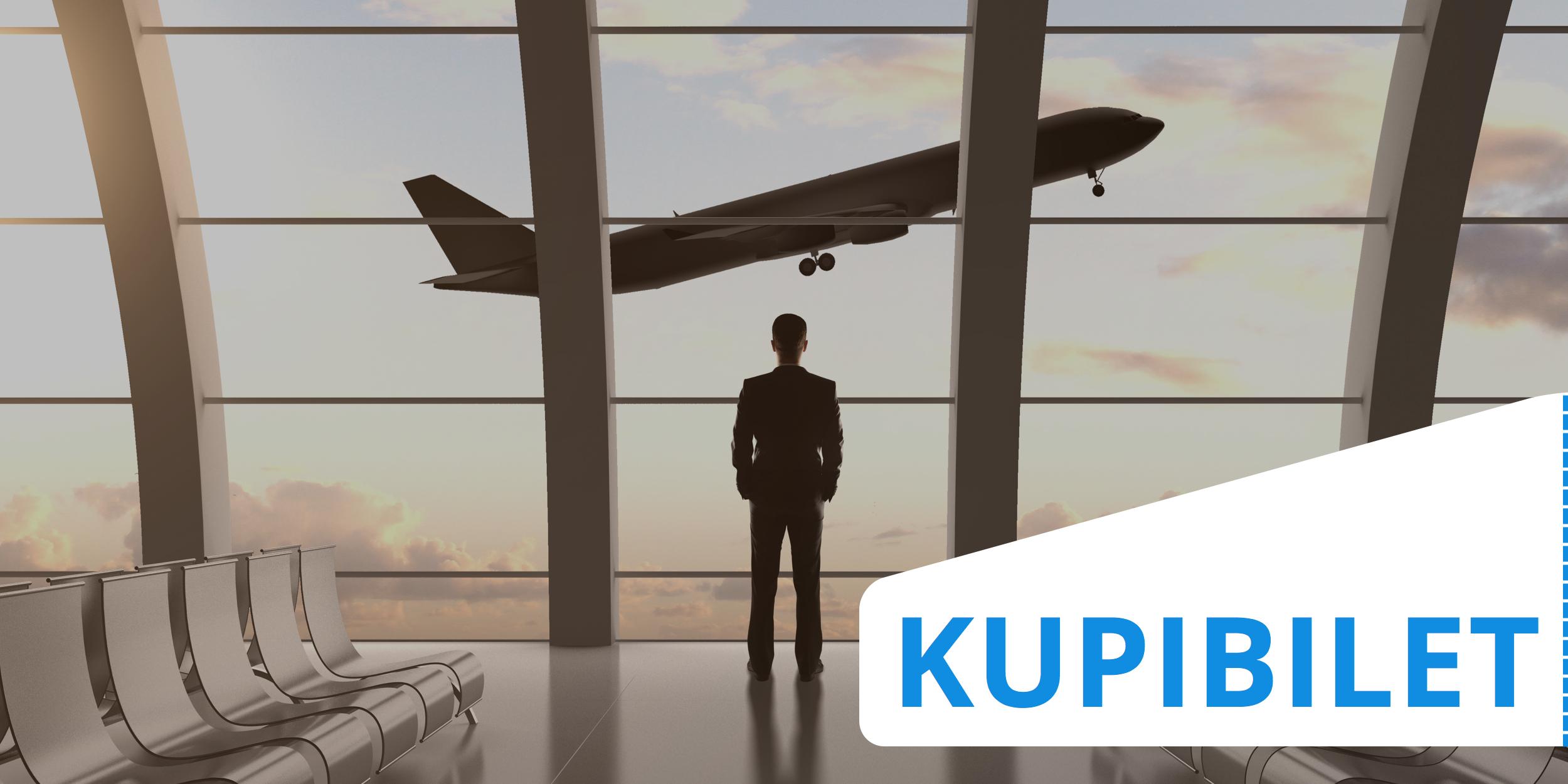 Kupibilet.ru — авиабилеты для благоразумного путешественника