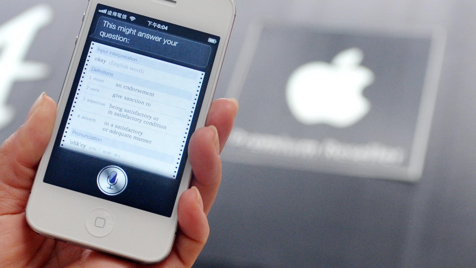 Apple нанимает специалистов по искусственному интеллекту