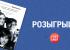 «Инноваторы» — книга о людях, совершивших цифровую революцию (+ розыгрыш)
