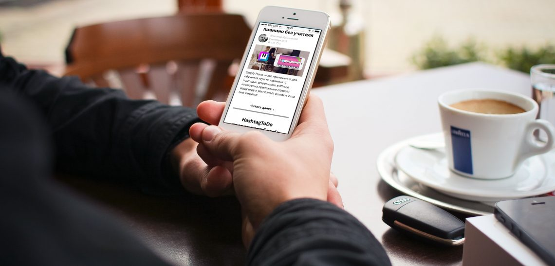 Создатели расширения Adblock Plus выпустили браузер для iOS и Android