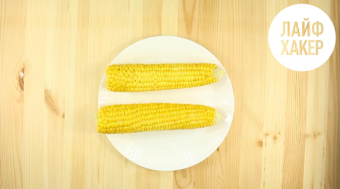 ВИДЕО: Как быстро приготовить кукурузу в микроволновке