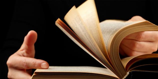 Как читать со скоростью мысли