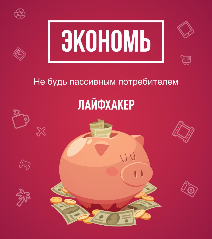 econom_1440×1280