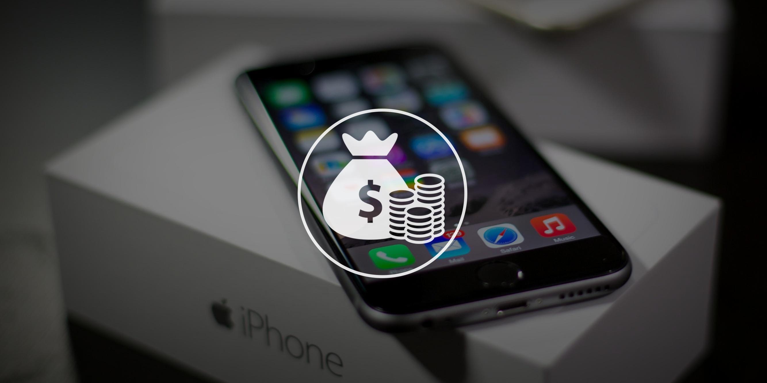 Как выгодно продать ваш старый iPhone, чтобы купить новый iPhone 6s