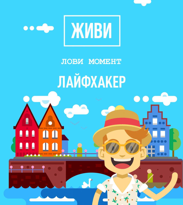 jivi_1440x1280