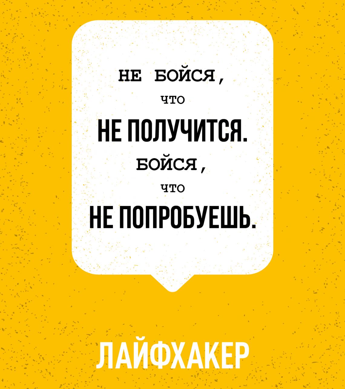 ne_boisya_1440×1280