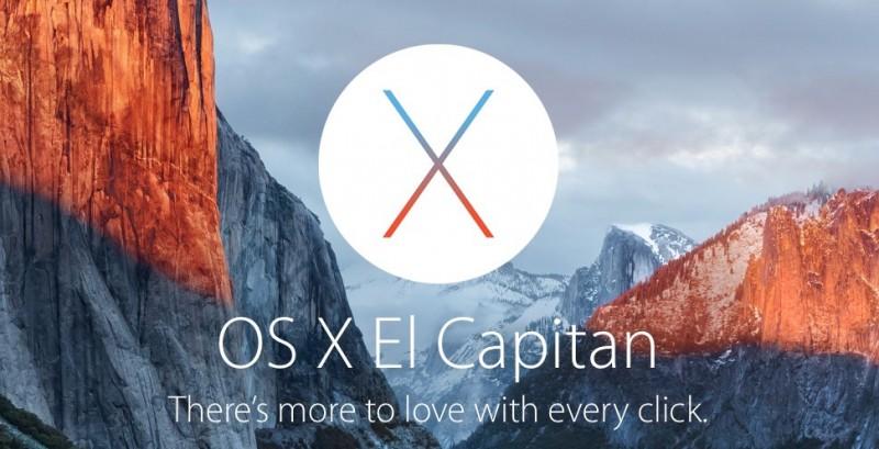 Вышла OS X 10.11 El Capitan GM (обновлено)