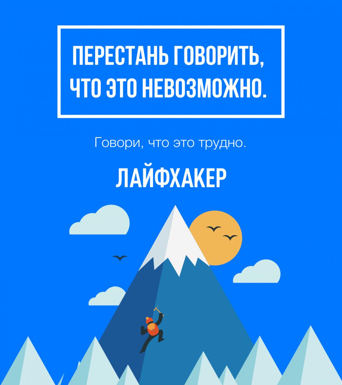 perestan_govorit_1280x1440