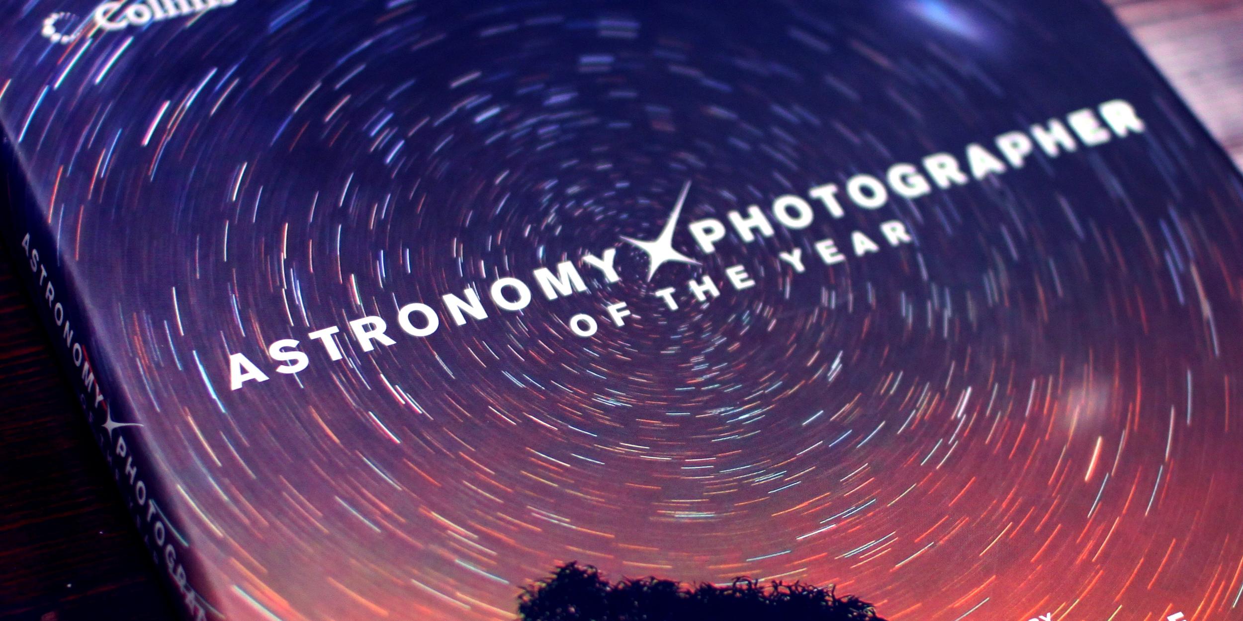 Гринвичская королевская обсерватория выбрала лучшие астрофотографии года