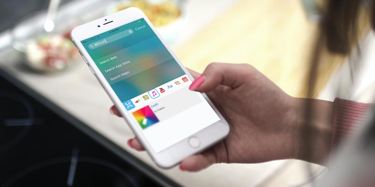 ReBoard для iOS — многозадачность в пределах клавиатуры, которая экономит время
