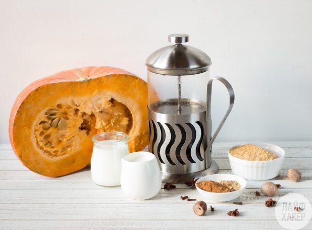 Тыквенный латте: ингредиенты