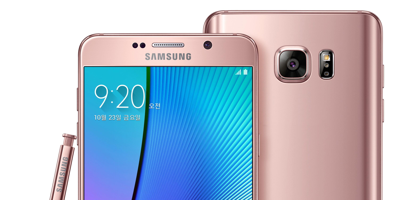 Samsung представит смартфоны Galaxy в цвете Rose Gold
