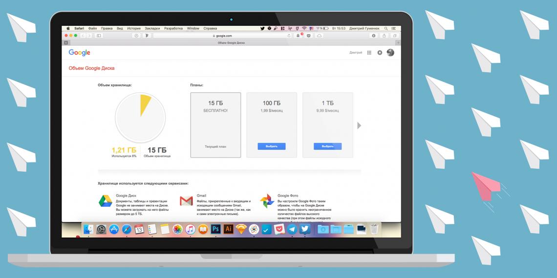 Как освободить место в почтовом ящике Gmail