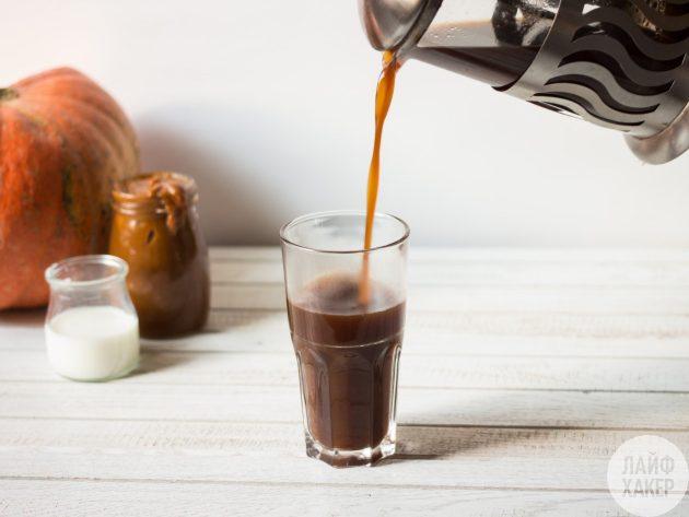 Тыквенный латте: варим кофе