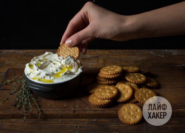 Домашний крем-сыр можно использовать как лёгкую закуску