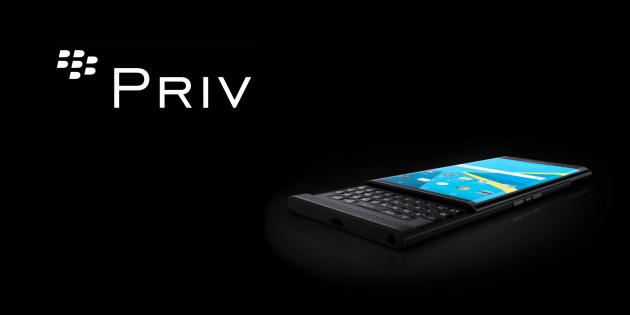 Всё о Priv — первом Android-смартфоне от BlackBerry