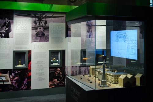В музее три тематических зала