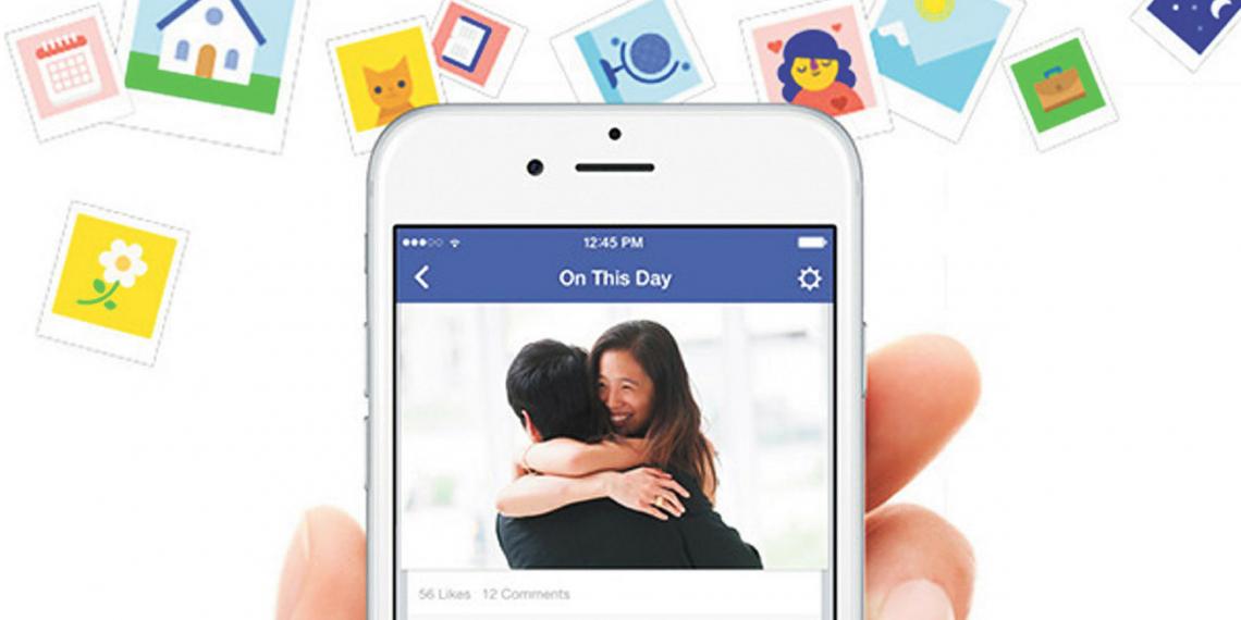 Как научить Facebook вспоминать только хорошее