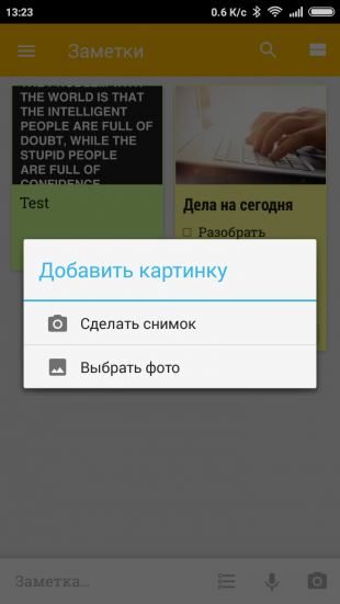 Google Keep add image