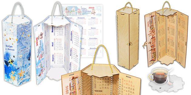 Подарки на Новый год: календарь-футляр