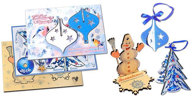 Подарки на Новый год: деревянные открытки