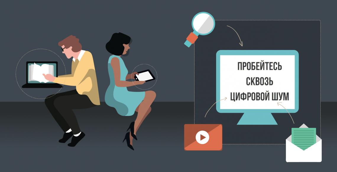 ИНФОГРАФИКА: Как рассказать о своей компании так, чтобы вас заметили