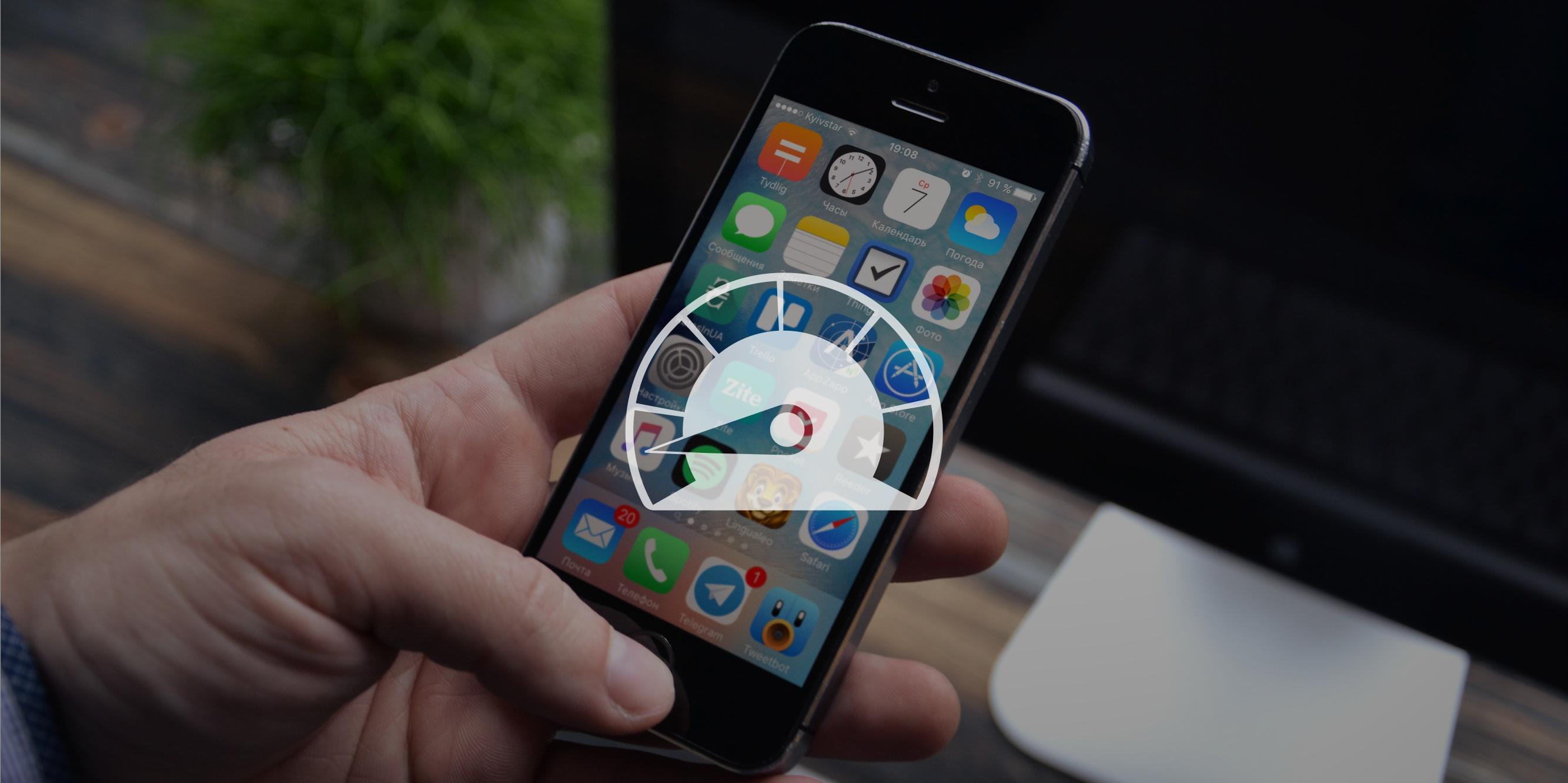 Чем объясняется феномен снижения производительности iPhone из года в год