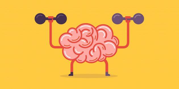 Самосовершенствование: 4 привычки, которые превратят вас в гения