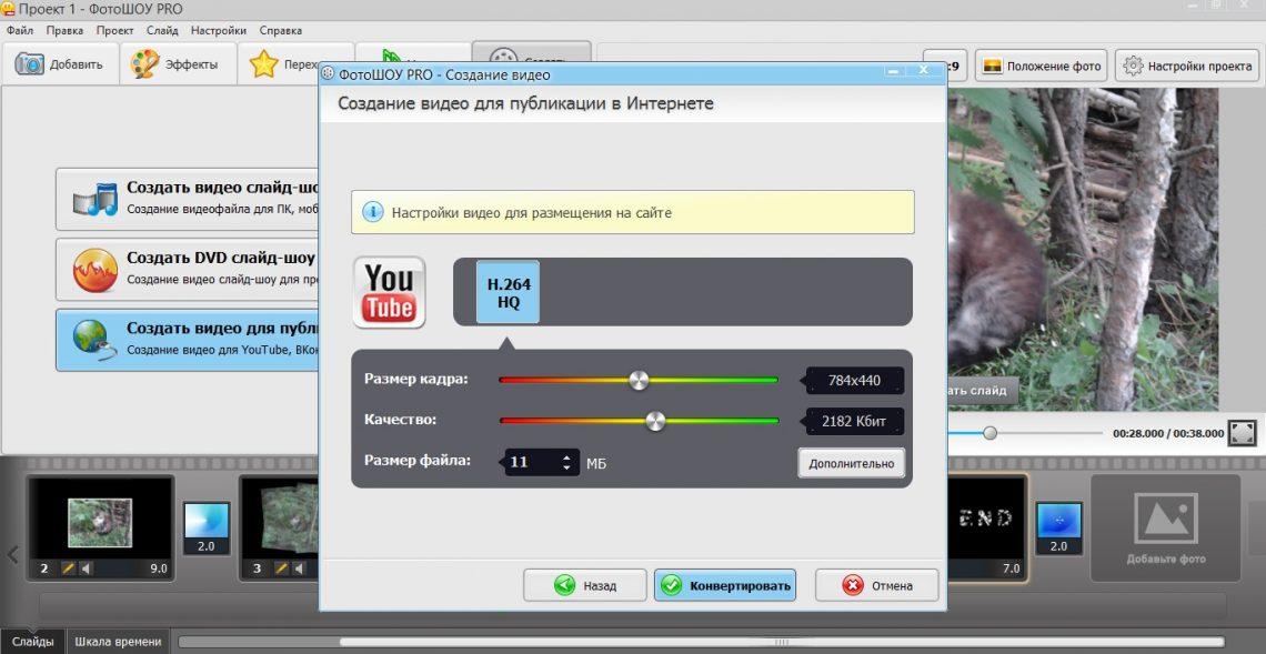Как создать видеообзор товара