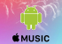 Apple Music теперь можно слушать и на Android
