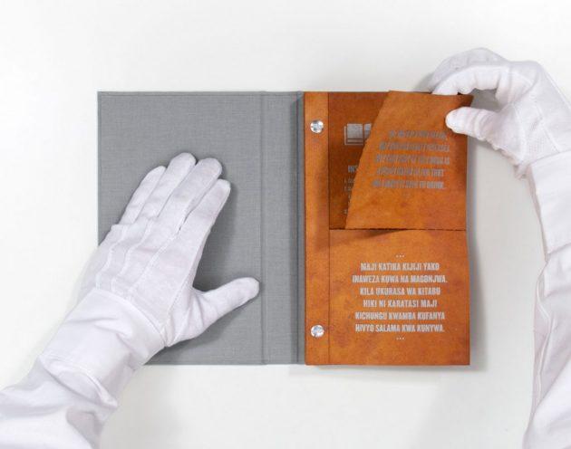 книга, которая фильтрует воду