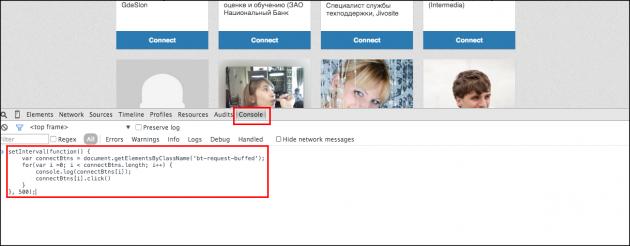 Скрипт для добавления друзей в LinkedIn