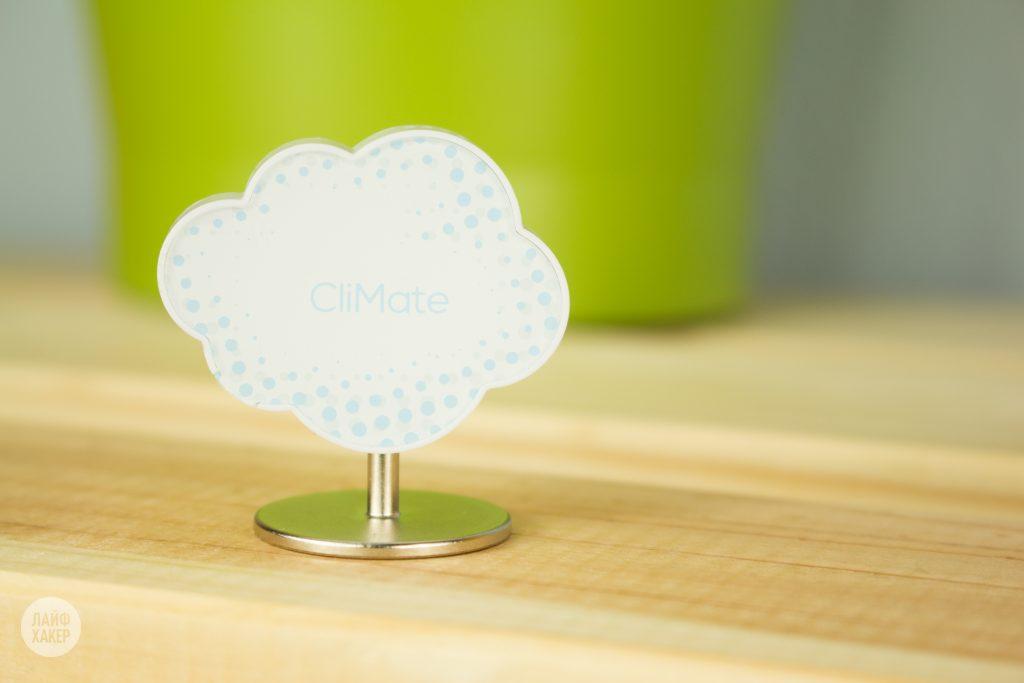 Rooti CliMate: измеряем влажность воздуха
