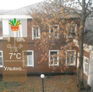 Rooti CliMate: показатели в Ульяновске