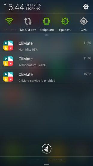 Rooti CliMate: уведомления от приложения