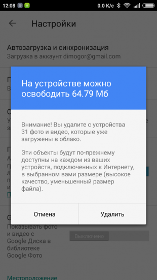 Google Photos delete