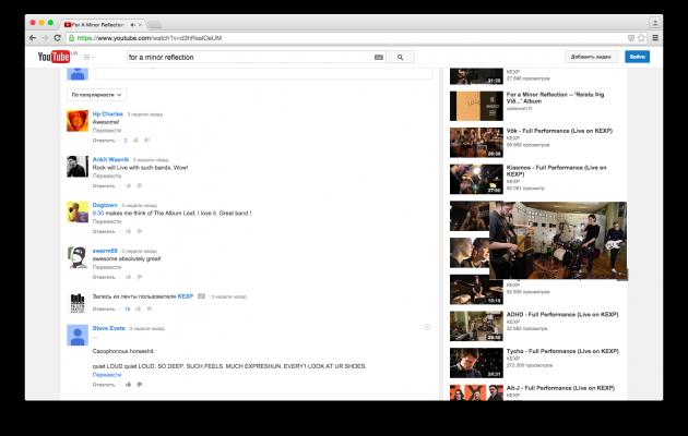 Mini YouTube Chrome
