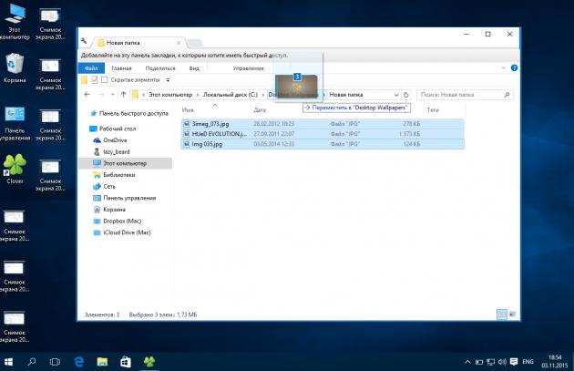 Проводник Windows: перемещение и копирование файлов из адресной строки