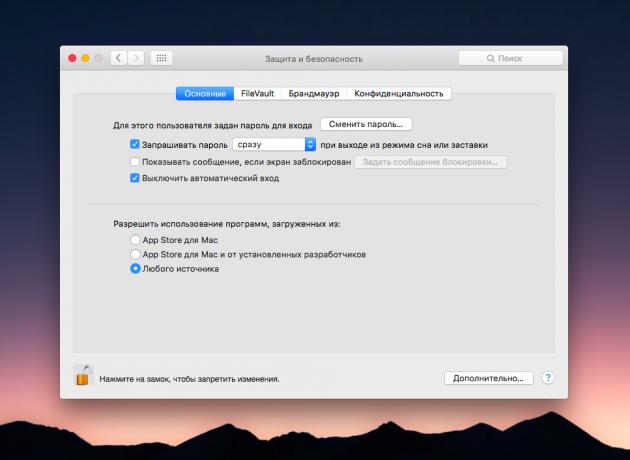 Диалоговое окно Gatekeeper в OS X El Capitan