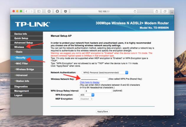 пароль wi-fi в веб-интерфейсе роутера