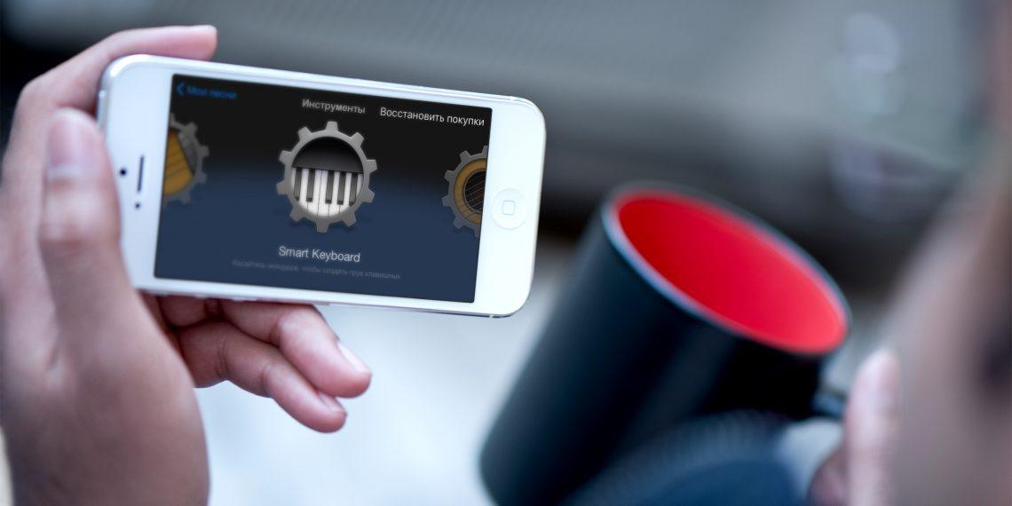 Как создать рингтон для iPhone прямо на самом iPhone