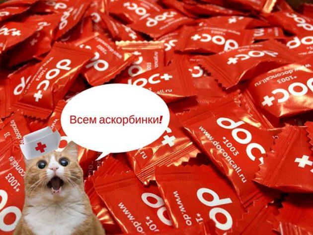 Больничный лист от 500 рублей в Балашихе