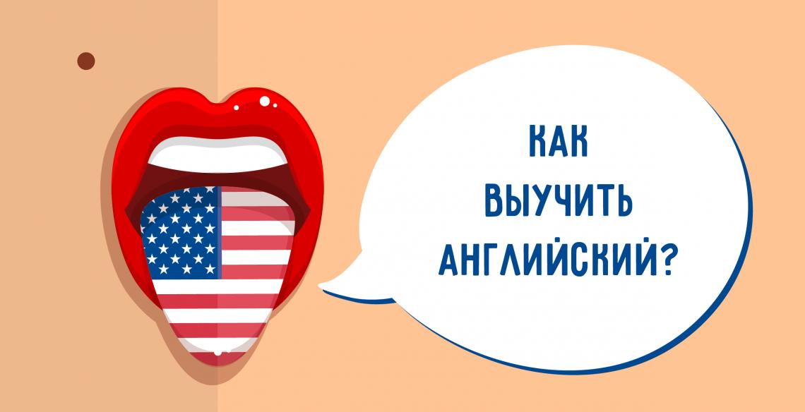 Как выучить английский по скайпу за 20 долларов в месяц с помощью платформы Preply